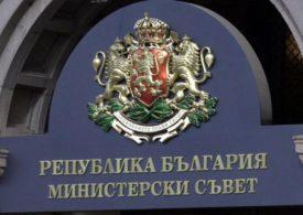 Създават Държавна агенция за научни изследвания и иновации към МС