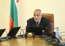 Докладът е добър, но не сме идеални, смята Борисов