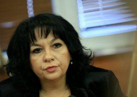 """Булгартрансгаз"" плати 250 млн. лева аванс за ""Балкански поток"""