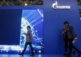 """""""Газпром"""" излезе на печалба, очаква подобрение на пазара"""
