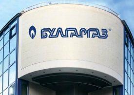 БЕХ изкупува газовия дълг на Топлофикация София?