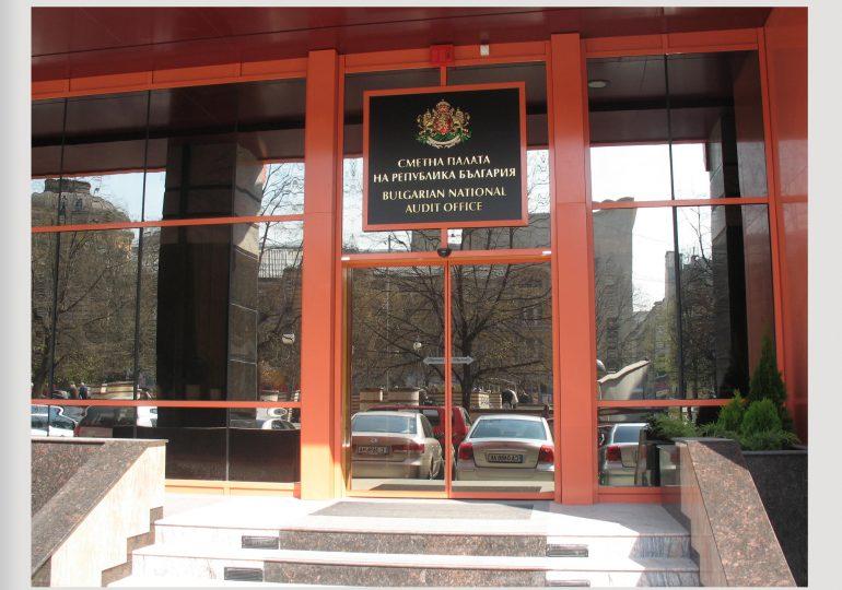 Сметната палата проверява как са харчени парите срещу COVID-19