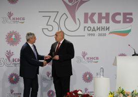 """Без консенсус за еврото няма да влизаме в """"чакалнята"""", каза Борисов"""