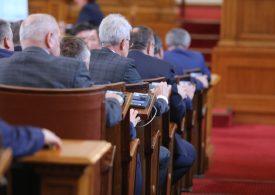 ГЕРБ разшири палитрата за избор на членове на КЕВР