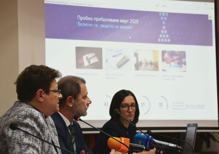 Националното преброяване ще е между 7 септември и 3 октомври