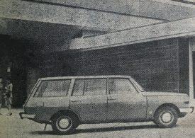 Той е един от най-модерните автомобили. Каросерията му е в хармонична пропорция...