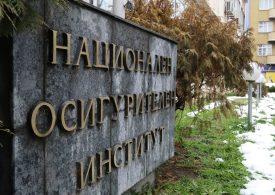 Българските пенсии в Германия се изплащат вече директно от НОИ