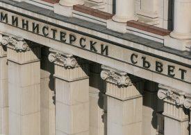 """Над 82 млрд. лв. ни струват """"провалите"""" на правителствата през последните 22 години"""