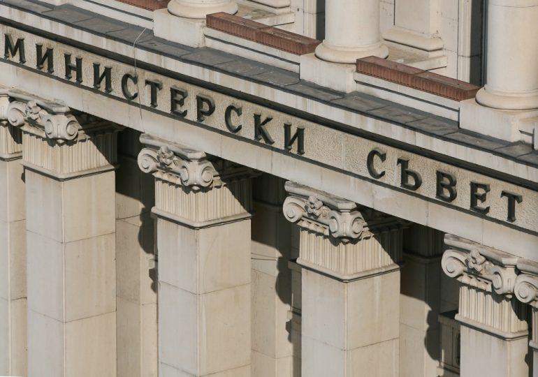 Министрите приеха тригодишна Пътна карта за влизане в ОИСР