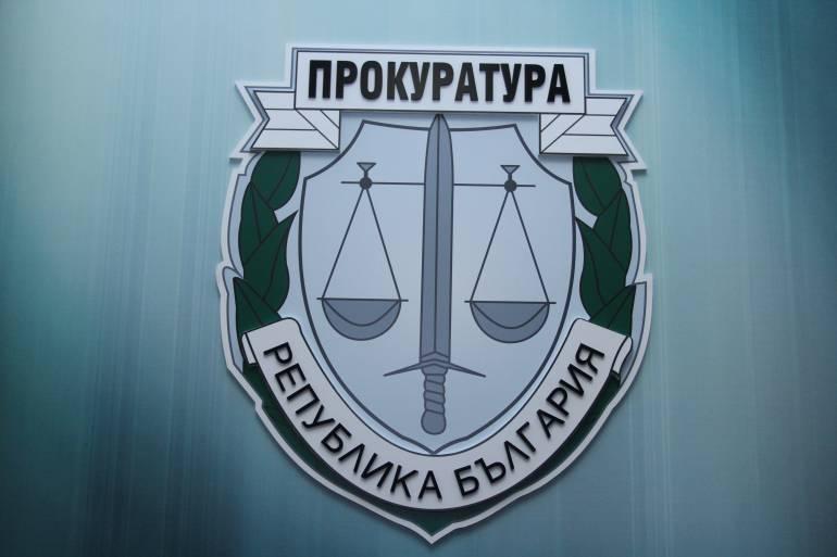 Прокуратурата поиска проверка на резиденцията на Божков
