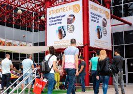 Строителни иновации срещу Covid сред експонатите на Пловдивския панаир