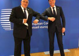 29 млрд. евро от ЕС са за България през следващите 7 години