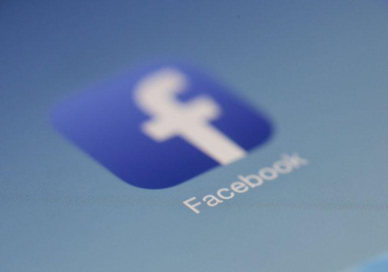 Тримесечните приходи на Facebook надхвърлиха очакванията