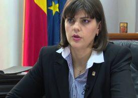 Европейският главен прокурор започва работа от днес