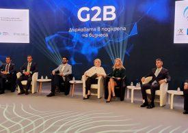 Пускат 200 млн. лева безвъзмездно на български фирми заради коронавируса