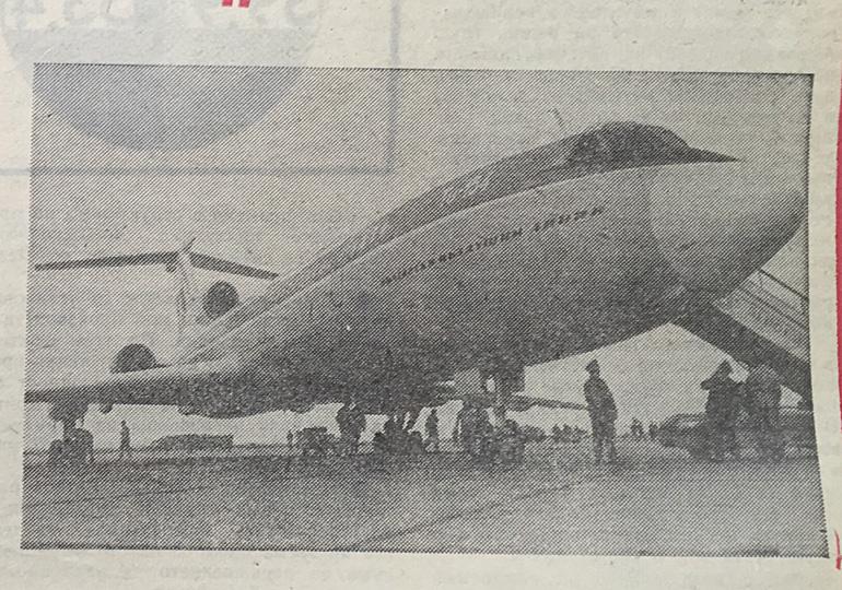 България получи първия си Ту-154