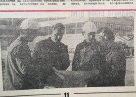 Когато само съветските специалисти ни помагаха за първа атомна