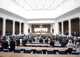 ЦИК обяви окончателните резултати, новите партии с 92 депутати