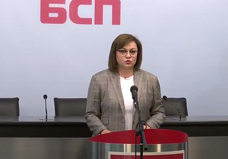 Нинова поиска от новите партии в НС да наложат мораториум върху решенията на кабинета