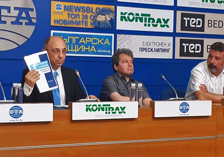 Николай Василев готвел намаляване на данъците, щял да бъде и бюджетният ястреб в републиката